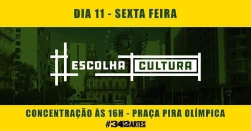 Artistas do Rio convocam ato contra a censura nesta sexta em frente ao CCBB