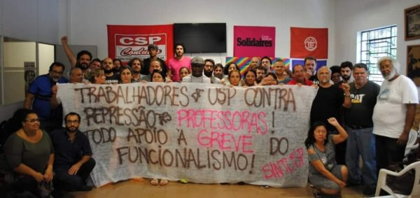 Trabalhadoras da USP elaboram carta de apoio às professoras municipais em luta contra Covas e o Sampaprev