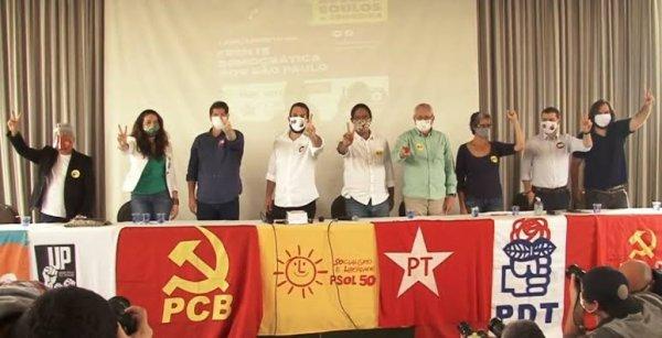 """A política de conciliação de classes do PCB por trás do discurso """"radical"""""""