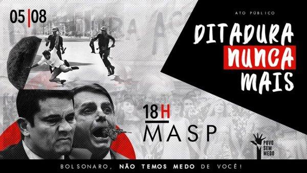 Frente Povo Sem Medo organiza ato Ditadura Nunca Mais