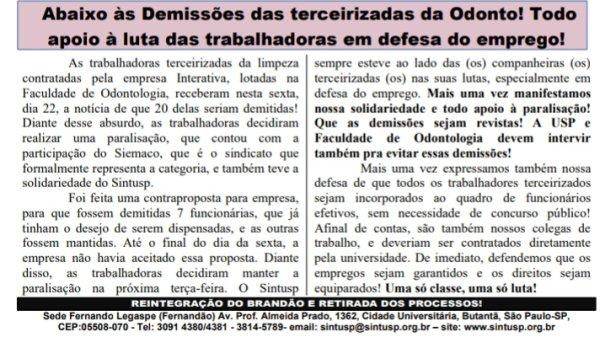 Sintusp manifesta total solidariedade às trabalhadoras terceirizadas que lutam contra as demissões na USP