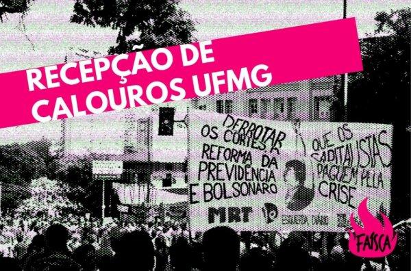 Calouros da UFMG: conheçam a Faísca Revolucionária!