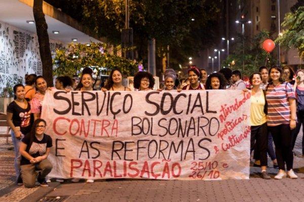 Serviço Social da UERJ faz dois dias de paralisação contra Bolsonaro
